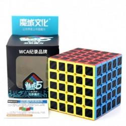 Cubo 5x5x5 Carbono Meilong