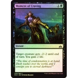 Moment Of Craving (foil)