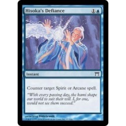 Hisoka´s Defiance