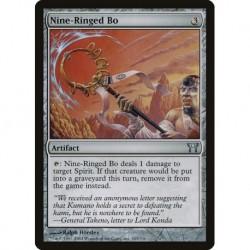 Nine-ringed Bo