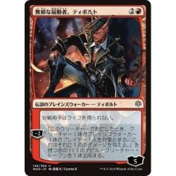 Tibalt, Rakish Instigator (foil)