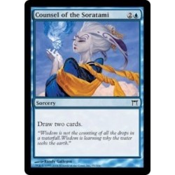 Counsel Of The Soratami
