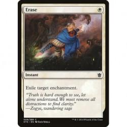 Erase (foil)