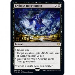 Erebos´s Intervention
