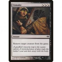 Unmake (japones)