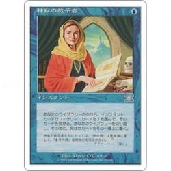 Mystical Tutor Jpn