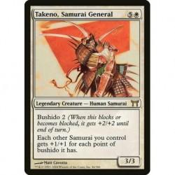 Takeno, Samurai General