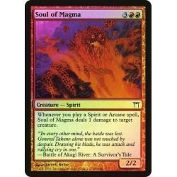 Soul Of Magma (foil)